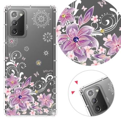 YOURS 三星 Galaxy Note20 奧地利彩鑽防摔手機殼-紫羅蘭