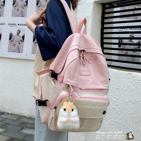 可愛書包女ins韓版高中學生軟妹日系初中生小學生大容量雙肩背包 魔方數碼數碼