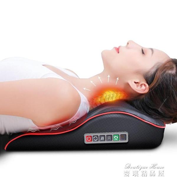 按摩器 肩頸椎按摩器頸部腰部背部多功能勁椎儀全身電動靠墊車載揉捏枕頭YYJ 【全館免運】