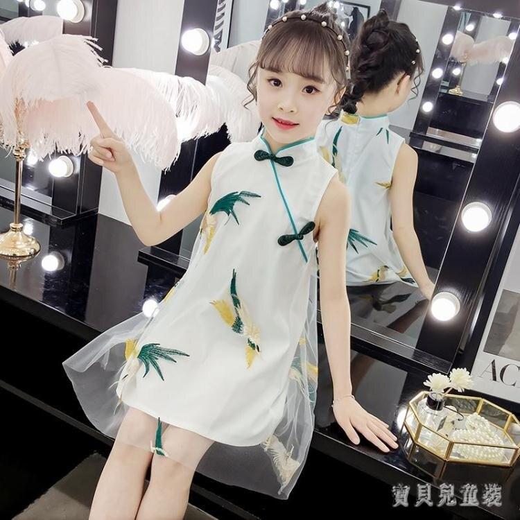 女童旗袍連身裙2020新款夏裝民族風小女孩網紗洋裝兒童超洋氣公主裙 yu12978 聖誕節全館免運