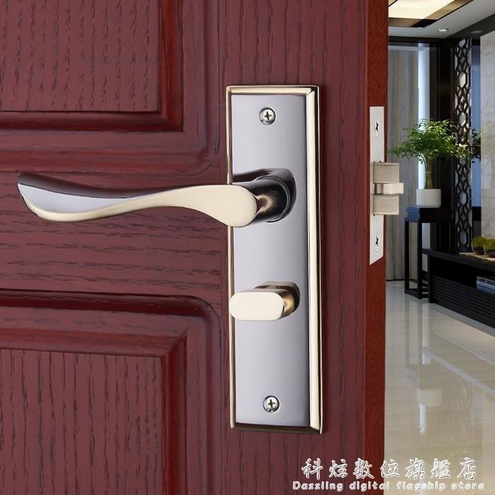 家用門鎖中式單舌室內臥室木門鎖出租房旅館全鋁合金把手門鎖