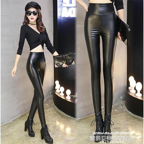 皮褲 PU皮褲女薄款年秋冬季高腰大碼修身顯瘦緊身小腳打底褲外穿 新品