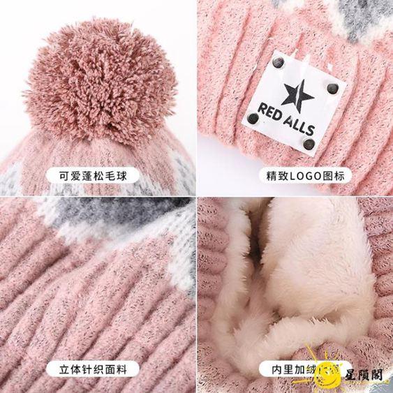 帽子女秋冬季韓版潮可愛騎車加絨針織帽保暖月子帽百搭冬天毛線帽