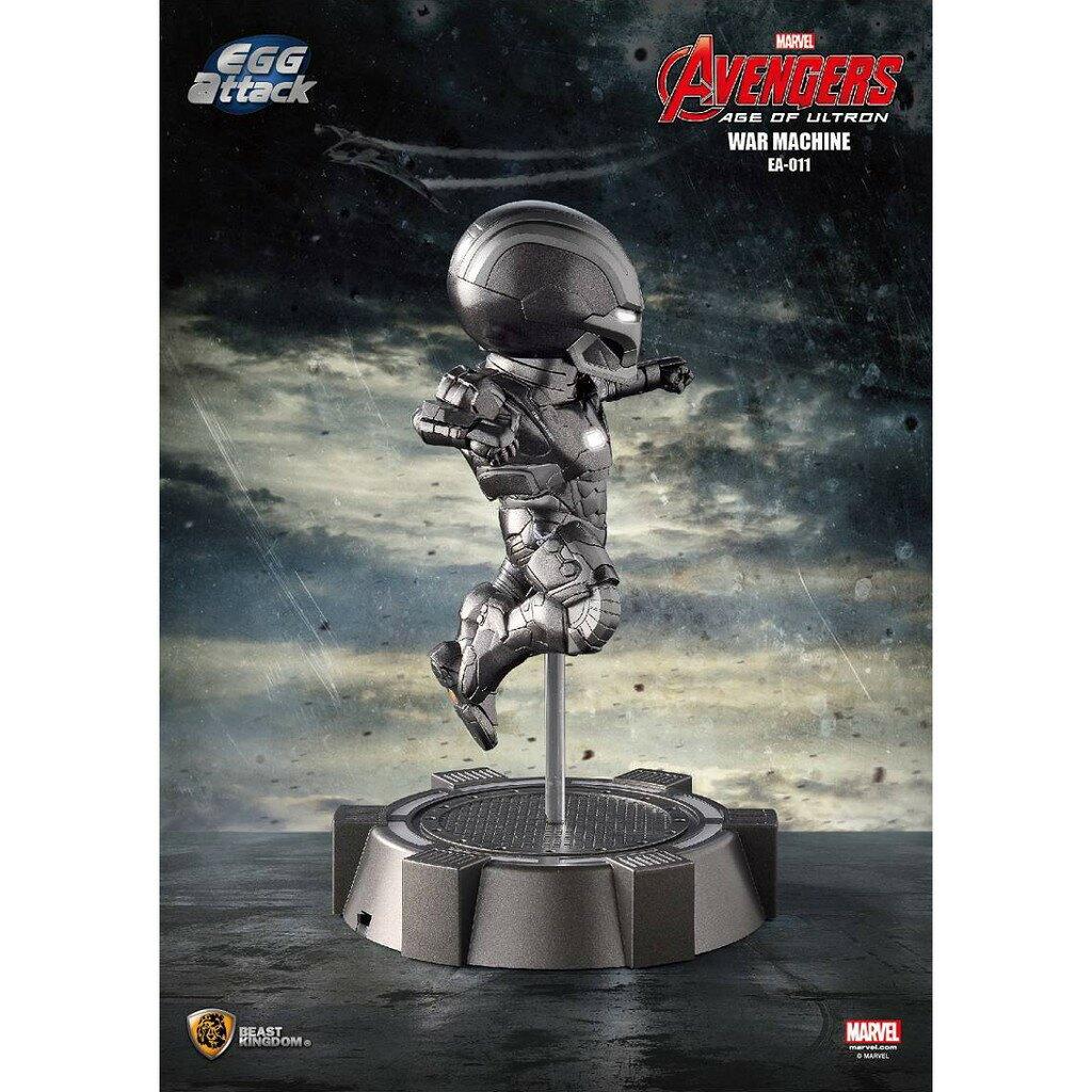 【鋼普拉】現貨 野獸國 Egg Attack EA-011 復仇者聯盟 : 奧創紀元 戰爭機器 鋼鐵人 LED燈 可動
