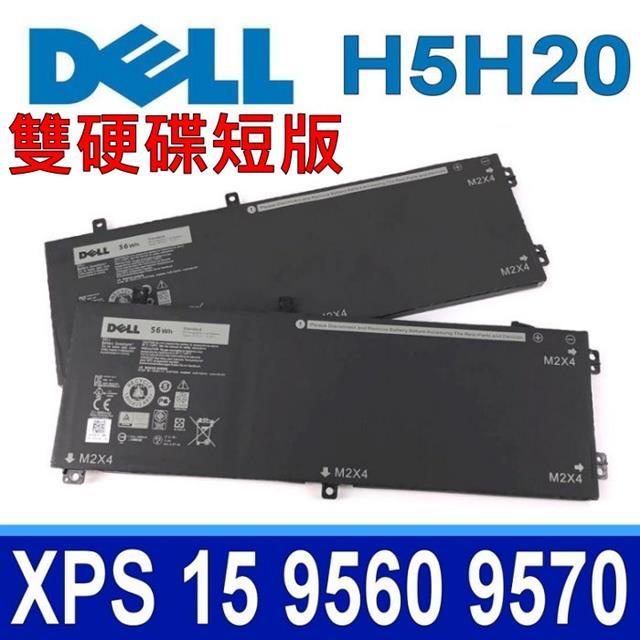 DELL H5H20 3芯 戴爾 電池 05041C 5041C 5D91C 5XJ28 6GTPY CP6DF