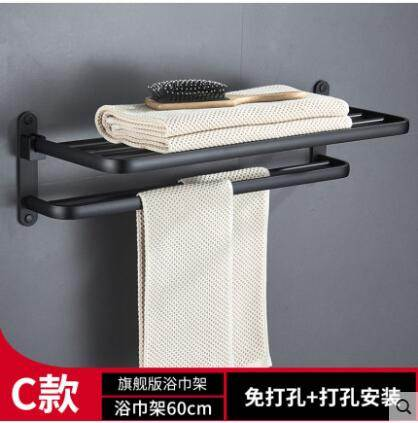 毛巾架 免打孔太空鋁毛巾架衛浴置物架衛生間浴室壁掛件廁所黑色浴巾架 DF