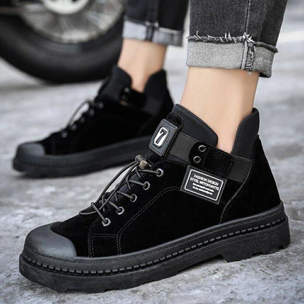 馬丁靴 2019新款春秋馬丁靴皮靴雪地靴男士短靴百搭潮流高幫男靴工裝男鞋