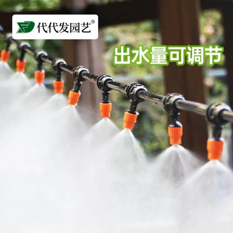 自動灑水機 霧化微噴頭噴霧澆水神器滴灌溉管帶農用大棚自動噴淋設備套裝系統 99購物節