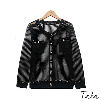 毛線針織鏤空條紋排扣外套 共二色 TATA-F