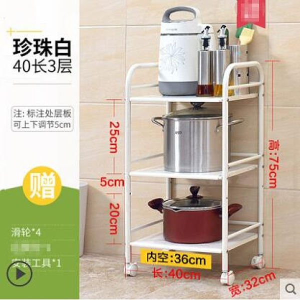廚房微波爐 置物架 落地多層不銹鋼用品 家用大全烤箱收納架子 小推車 小道歐美