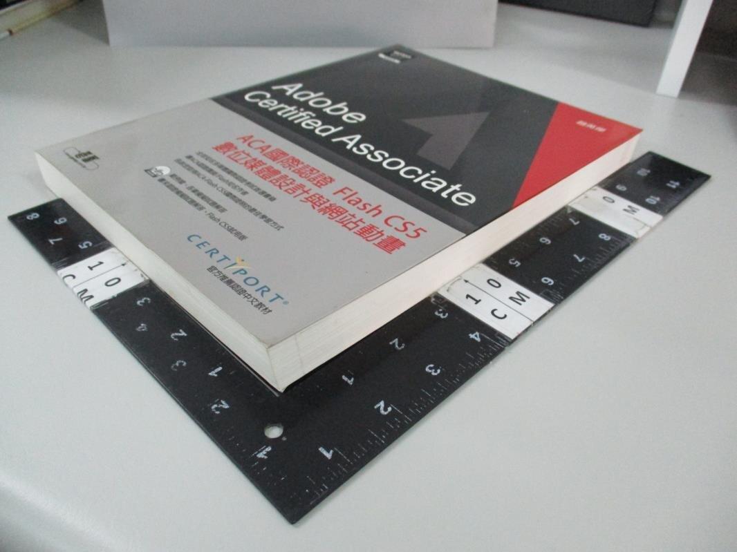 【書寶二手書T3/電腦_DMH】ACA 國際認證--Flash CS5 數位媒體設計與網站動畫(附DVD)原價_680_趙英傑