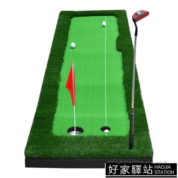 送球桿室內高爾夫套裝果嶺推桿練習器GOLF球道練習毯
