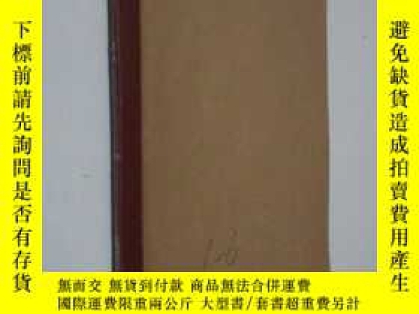 二手書博民逛書店教師之友罕見1991年1-6期 合訂本Y19945