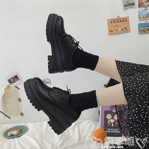 鬆糕鞋英倫風鬆糕厚底小皮鞋女2020新款學生韓版百搭jk復古黑色日系單鞋 噯孕哺