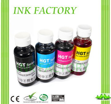 【INK FACTORY】HP M0H54AA GT52 藍色盒裝相容墨水 GT-52