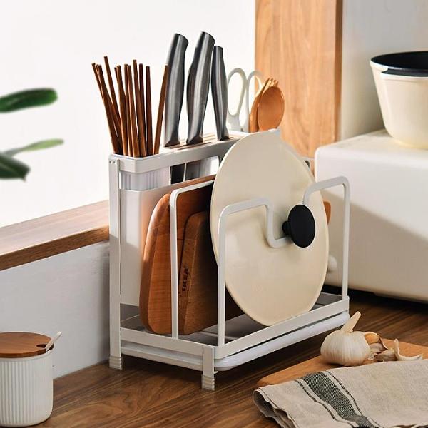 鐵藝砧板架廚房置物架鍋蓋瀝水收納架【櫻田川島】