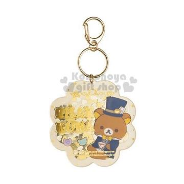 〔小禮堂〕懶懶熊 拉拉熊 造型壓克力亮片吊飾《棕.掛飾.鑰匙圈》
