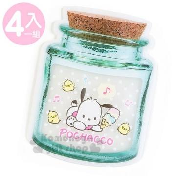 〔小禮堂〕帕恰狗 罐子造型透明夾鏈袋組《4入.粉黃》分裝袋.收納袋