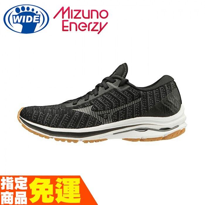 MIZUNO RIDER 24 WAVEKNIT 寬楦 一般型女慢跑鞋 黑 J1GD207740 贈1襪 20FW