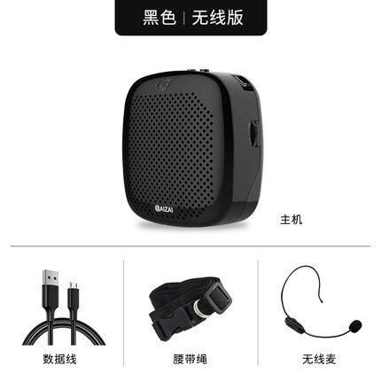 小蜜蜂擴音器教師用上課寶送話器講話專用的帶藍牙無線話筒老師小型播放器小喇叭擴音機迷你隨身便攜式麥克風『xxs4286』