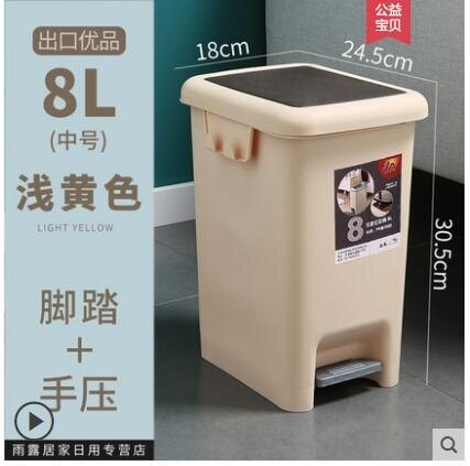 垃圾桶分類家用客廳臥室衛生間有蓋創意廚房大號紙簍塑料可愛帶蓋