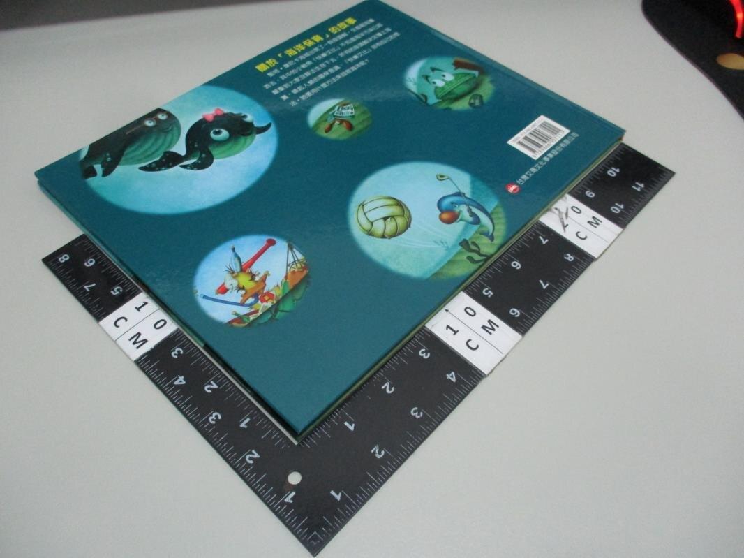 【書寶二手書T6/少年童書_DJA】海洋保衛戰_彼得.法樂利