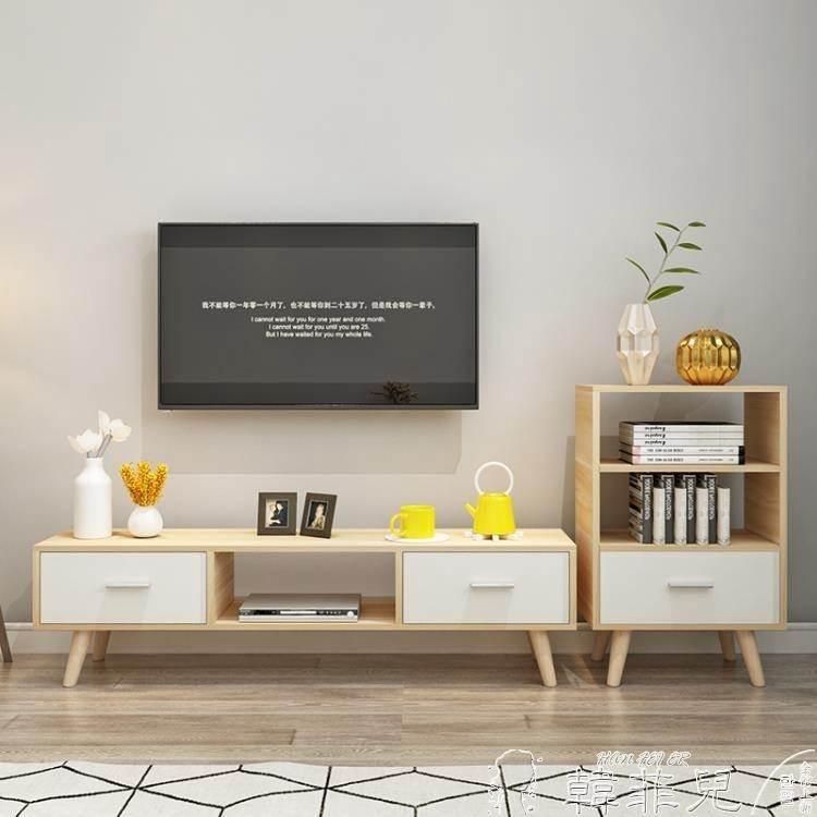 電視櫃 北歐簡約現代時尚電視櫃 客廳茶幾電視櫃組合 電視機櫃