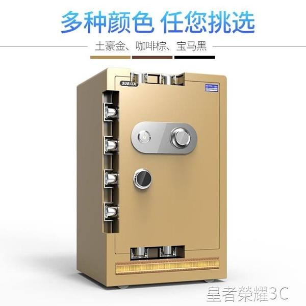 保險櫃 機械鎖老式家用保險箱60cm全鋼大型防盜機械保險櫃帶鑰匙入櫃機械鎖密碼YTL