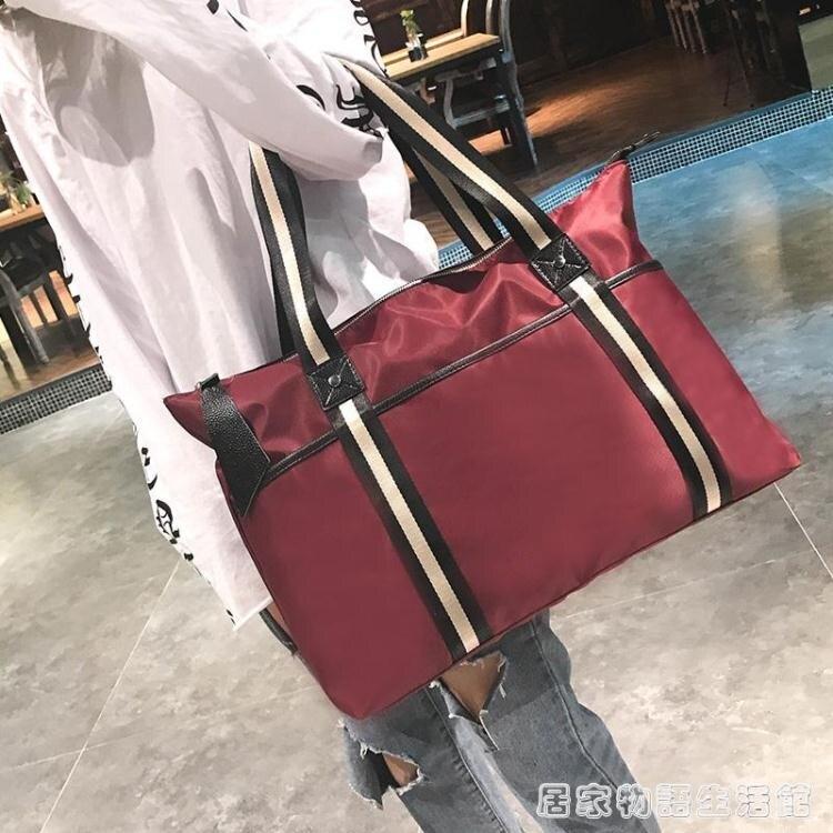 [樂天優選]包包新款女包潮流托特包大容量單肩包時尚休閒手提包簡約大包