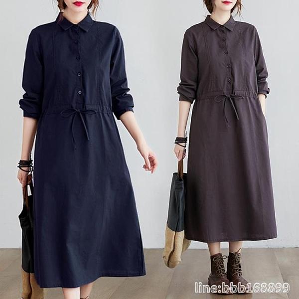 長袖洋裝 文藝復古棉麻長袖連衣裙秋季寬鬆大碼收腰抽繩顯瘦純色休閒襯衫裙 星河光年