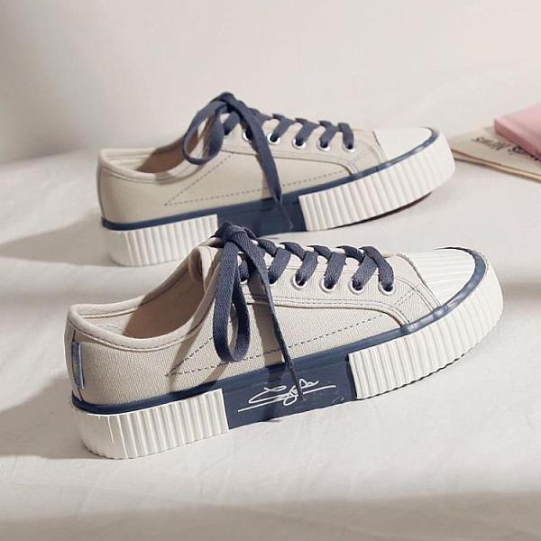 帆布鞋 餅干帆布鞋女夏季正韓百搭學生小白鞋板鞋潮-Ballet朵朵