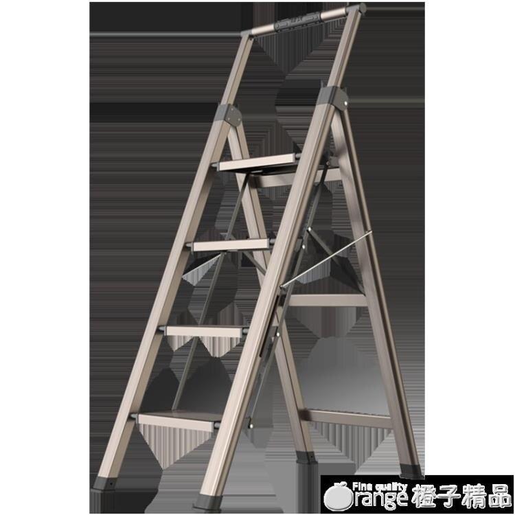 奧鵬鋁合金梯子家用折疊加厚人字梯伸縮室內四五步多功能收縮樓梯