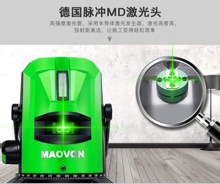 水平儀妙有綠光水平儀激光2線3線5線平水儀高精度紅外線自動打線投線儀 HOME 新品 限時鉅惠85折