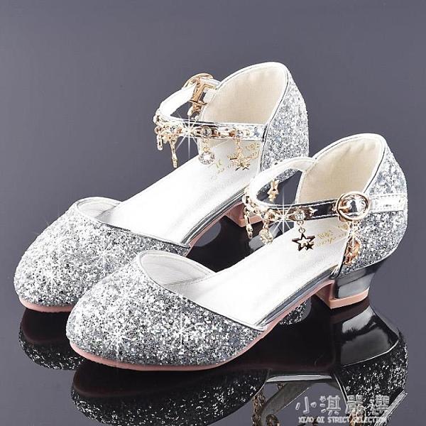女童公主鞋2020新款洋氣小女孩水晶鞋禮服鞋子走秀演出兒童高跟鞋『小淇嚴選』
