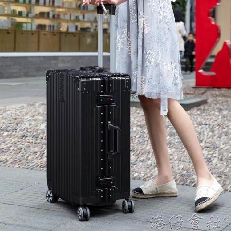 行李箱女網紅ins潮拉桿箱萬向輪小型20寸密碼旅行皮箱子24男學生