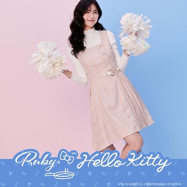 露比午茶-Hello Kitty x Ruby 聯名款.格紋排扣無袖洋裝