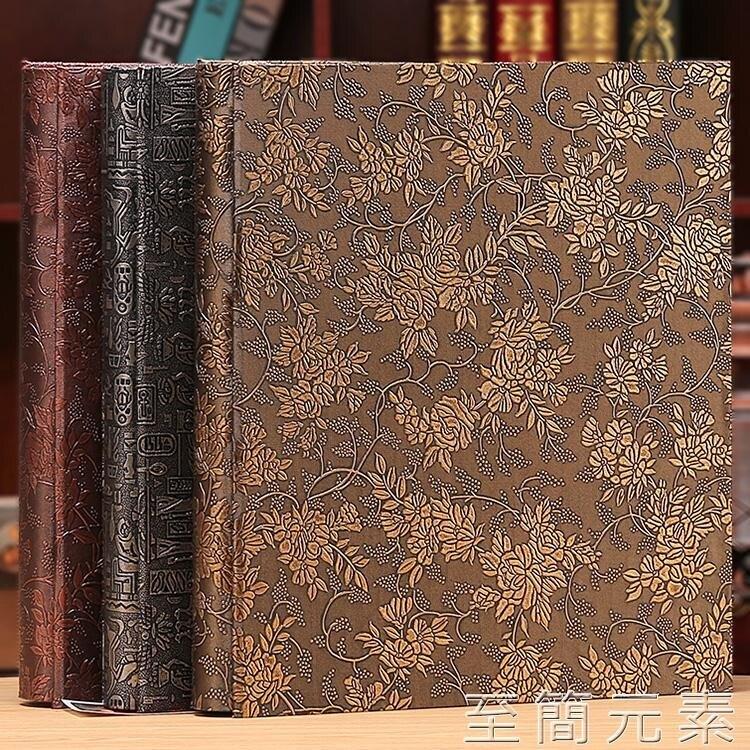 相冊 6寸800張過塑可放相冊影集相冊本紀念冊插頁式家庭皮質清裝大容量