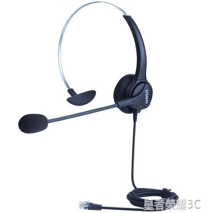 電話耳麥 Hion/北恩FOR600呼叫中心話務員頭戴式電銷客服辦公降噪耳機耳麥 女神節樂購