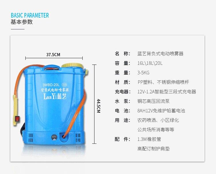現貨 智慧充電打藥機背負式高壓農藥電噴壺多功能電動噴霧器農用鋰電池 限時鉅惠85折