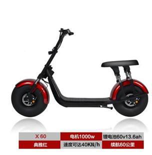 電單車 啟牛X哈雷電瓶車成人新款雙人大輪胎電動摩托車跑車自行車