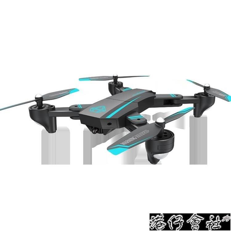 空拍機 無人機航拍4K高清專業級小型迷你飛行器遙控飛機小學生兒童玩具