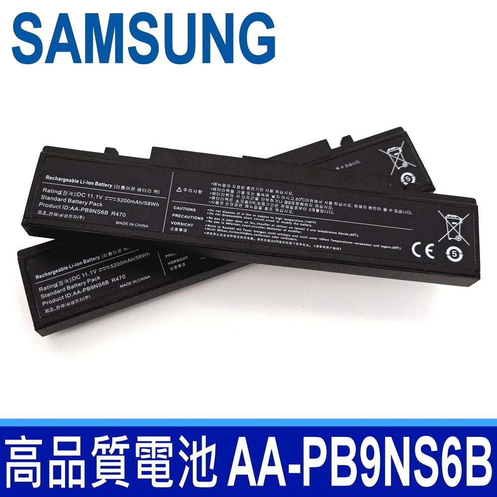 三星 aa-pb9ns6b 原廠規格 電池 np-x360 x460 x60 x65 np270