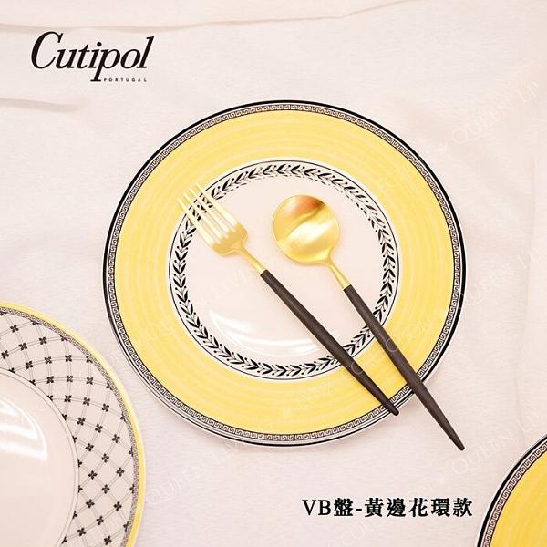 葡萄牙 Cutipol X Villery&boch個人餐具組 (含禮盒) -三款可選