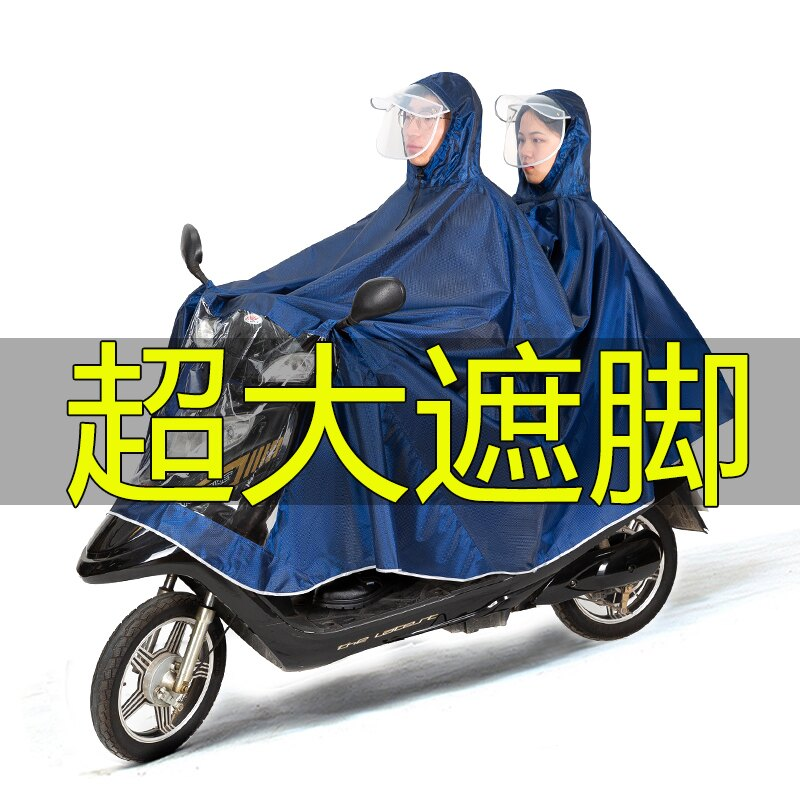 雙人雨衣大小電動電瓶自行車雨披成人加大加