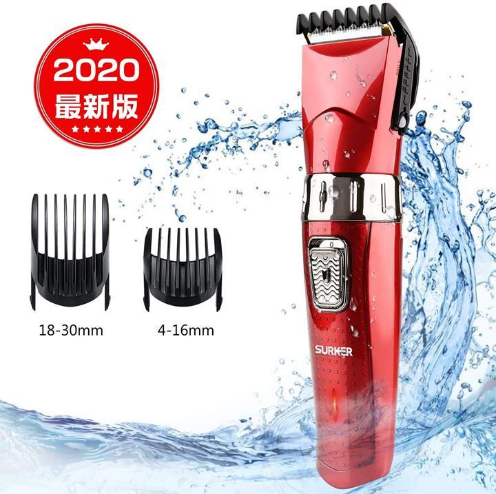 【日本代購】Varican可充電2020年最新款理髮器高剪髮器IPX7防水電動 可洗 紅色