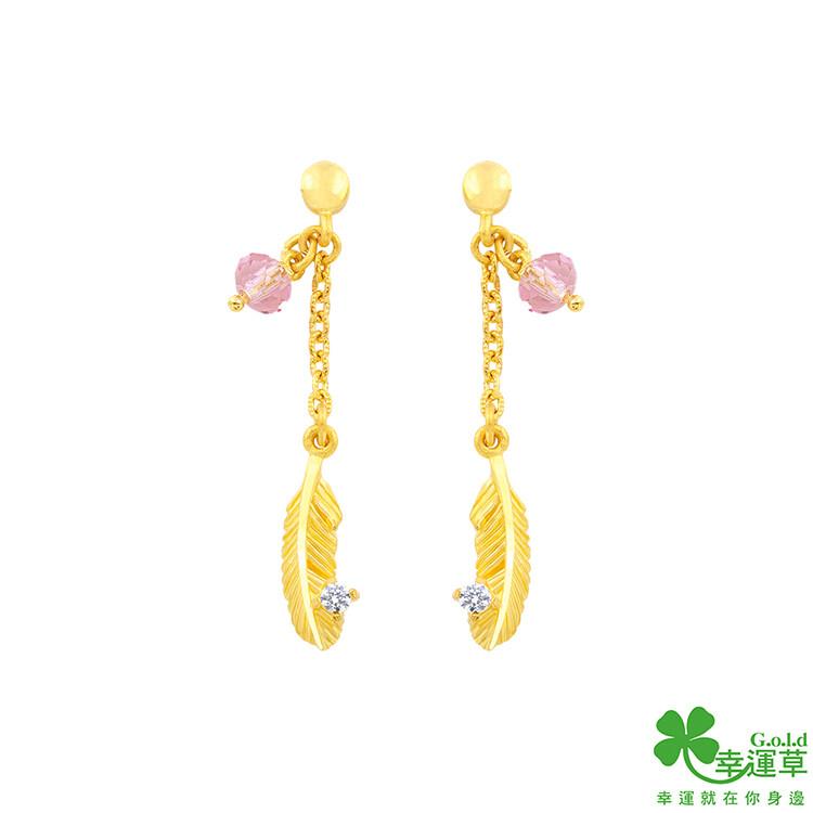 幸運草金飾 羽愛的距離黃金/水晶耳環