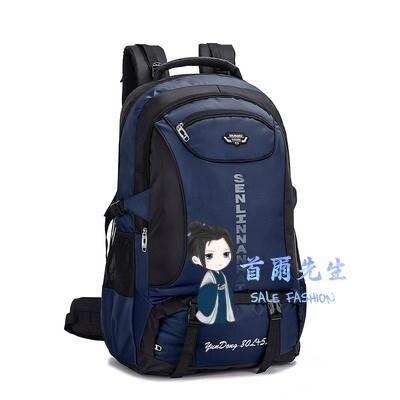 登山包 旅行背包男女雙肩包85升超大容量戶外登山包旅游行李包徒步特大包