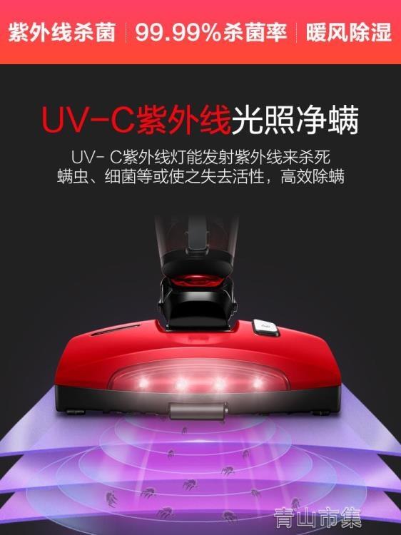 海爾除蟎儀手持吸塵器家用床上紫外線吸蟎器去床鋪蟎蟲殺菌機神器【2020樂天雙12購物節】