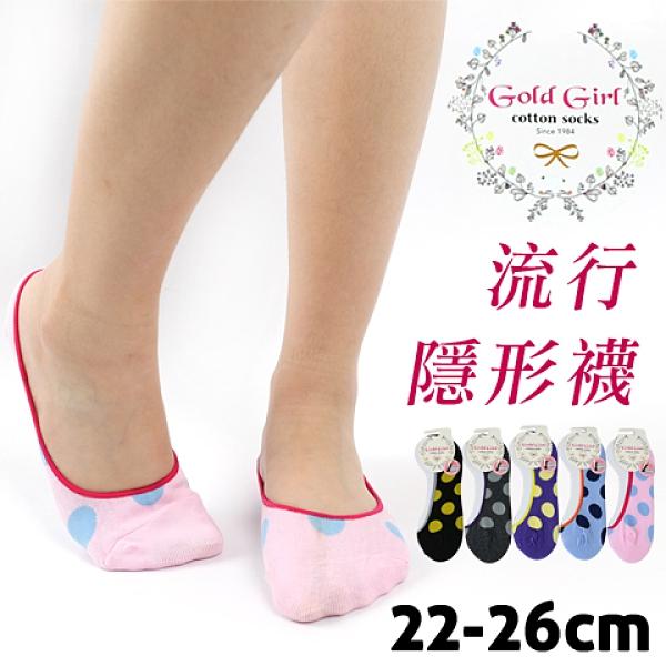 腳跟止滑襪套 圓點款 隱形襪 台灣製 金滿意