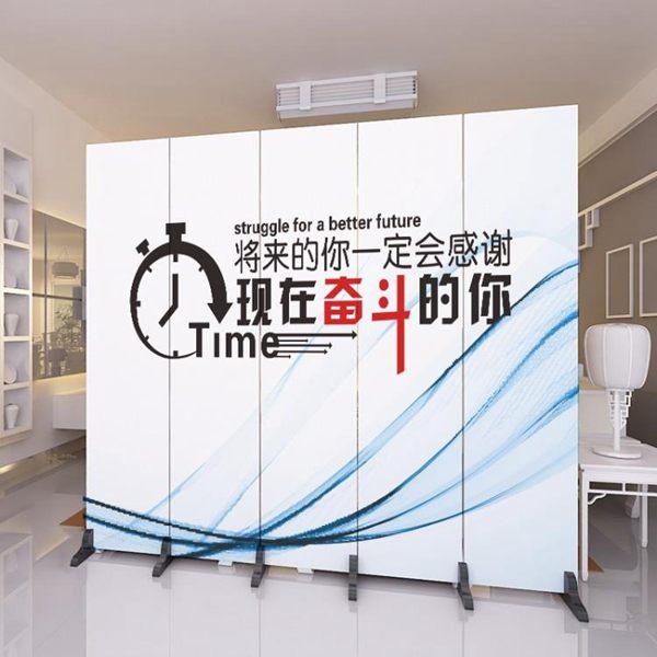 屏風 定制屏風隔斷墻簡約現代客廳折疊房間小戶型辦公室裝飾移動折屏全館促銷限時折扣
